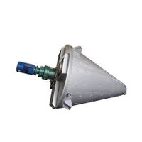 DSH Series Double-screw Conical Mixer